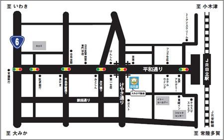 日立店の地図